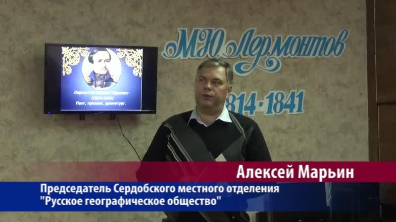 Сердобск ТВ - Дни лермонтовской поэзии
