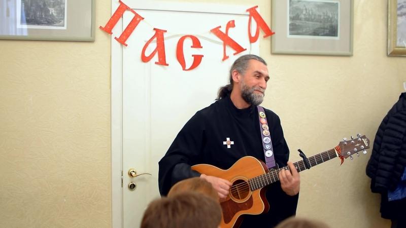 о. Сергей Учанейшвили - песня про Лаврскую молодёжку.
