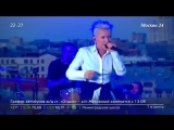 Диана Арбенина и Ночные Снайперы - концерт на