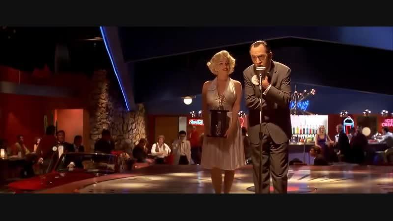 Криминальное чтиво. Танец (1994)