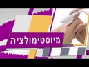 IRMA Ritual Cosmetics Presentation1