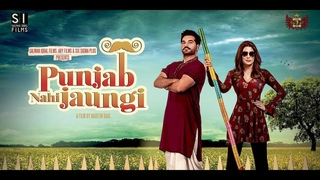 Punjab Nahi Jaungi 2017 | Humayun Saeed | Mehwish Hayat | Urwa Hocane | Pakistani Full HD Movie