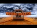 Реальные дальнобойщики 5 сезон: 11 серия / Outback Truckers