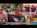 Рэксы ВДВ ВПК Крылатая Гвардия