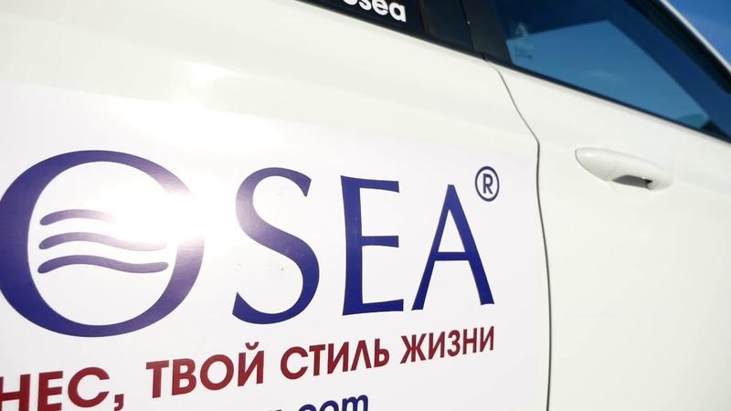 Биоси Машина от компаний за пол года Ниязбаева Кенже