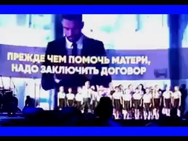 (18 МАТ) ДЕТСКИЙ ХОР ПОЕТ УЖАСНУЮ ПЕСНЮ НА ЗЛОБУ ДНЯ / УДАР ПО СОЗНАНИЮ И ПСИХИКЕ ДЕТЕЙ
