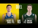 Duel. Alexey Shved vs Dmitriy Kulagin
