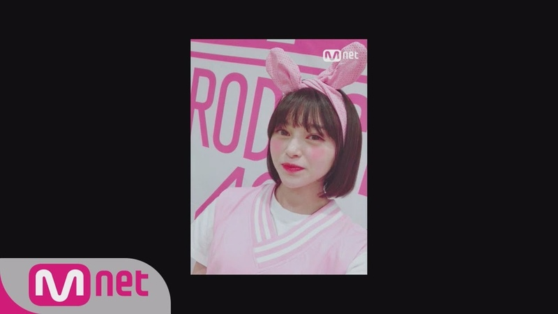 PRODUCE48 [48스페셜] 윙크요정, 내꺼야!ㅣ알렉스 크리스틴(지비레이블) 180615 EP.0
