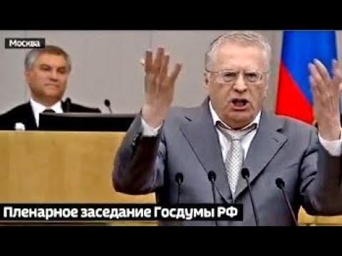 СРОЧНО! Жириновский РАСКРИТИКОВАЛ власть на глазах у Путина и Медведева!