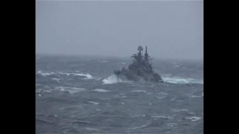 Эскадренный миноносец Адмирал Ушаков в семибалльный шторм