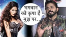 Sreesanth Exclusive Interview For Upcoming Film Cabaret Richa Chaddha