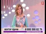 Наталья Ожегова, нумеролог