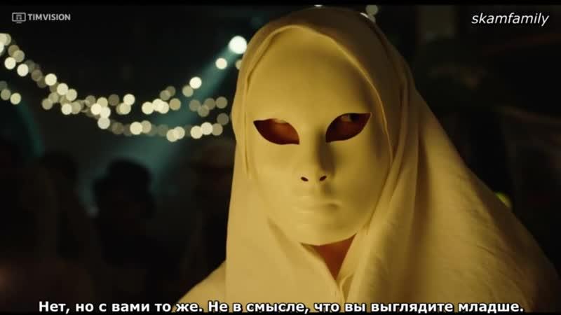 Skam Italia 2 сезон 4 серия. Рус. субтитры.