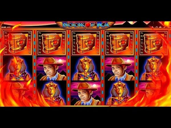 Казино Вулкан Гранд - Игровые Автоматы! Slot Book Of Ra (Книга Ра) Дарит 50.000 рублей на бонус игре