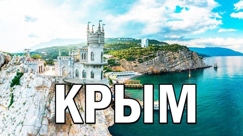 Будет ли война в Крыму прогноз, предсказание   Стоит ли ехать туда отдыхать, переезжать жить