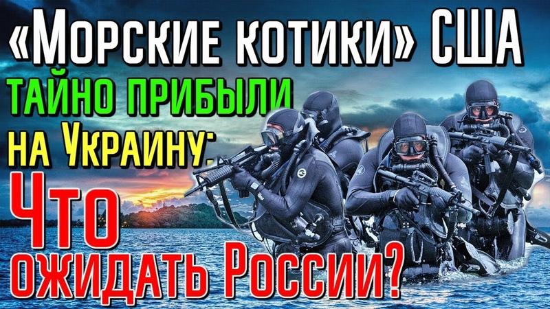 Последние новости мировой политики что ждёт Россию в ближайшем будущем