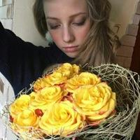 Лиза Акакина