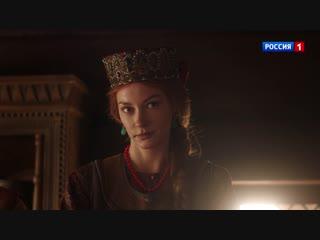 #Годунов. Захватывающее путешествие во времени! Сюжет «Утро России»