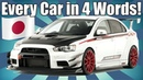 Every Car Ever in 4 Words! JAPANESE EDITION