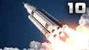 10 MOST POWERFUL Space Rocket Launches Ever! [4K]