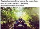 Виталий Данилин фото #2