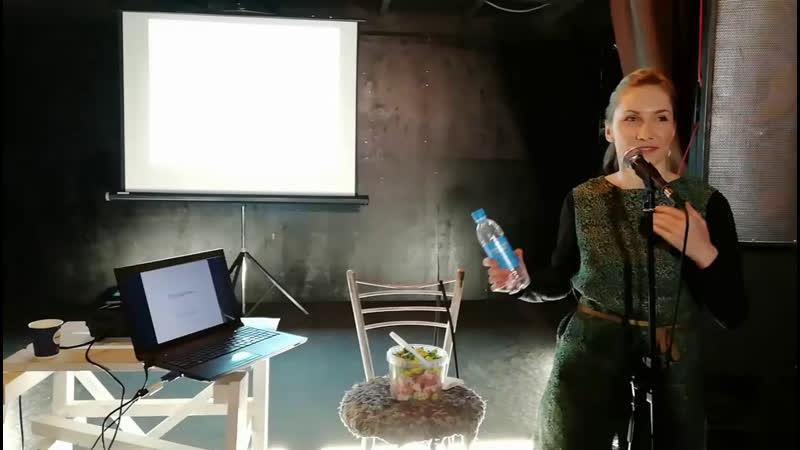 УП Алина Чубурова В Тунгуде тоже... умирают