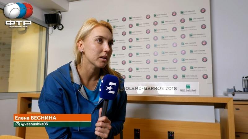Elena Vesnina Interview Roland Garros