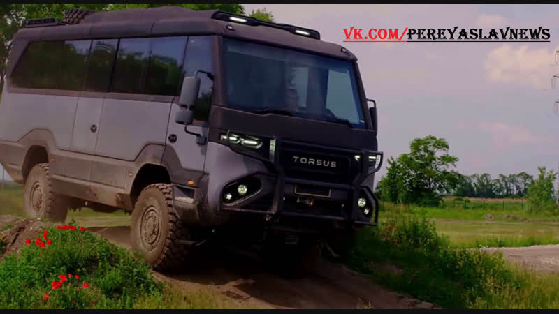 The worlds first SUV bus was created in Ukraine...український Torsus Praetorian 4x4