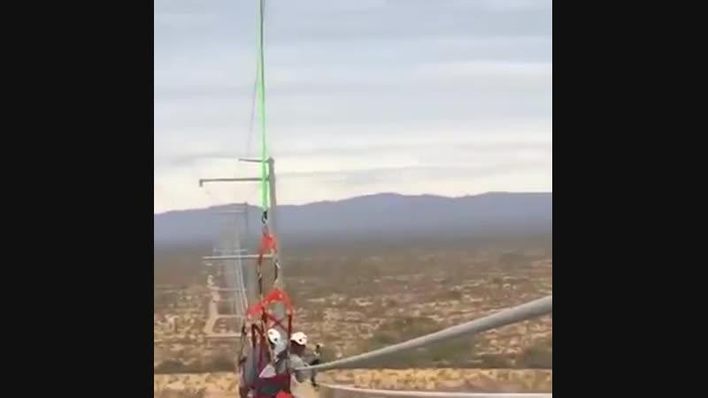 Монтажники высотники
