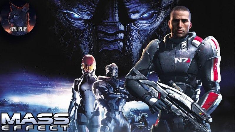 Mass Effect прохождение часть 24 Экзо Гени