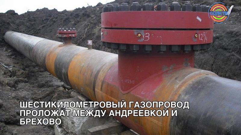 Коротко о разном 23/04: Трубы будущего начнут выпускать в Солнечногорске