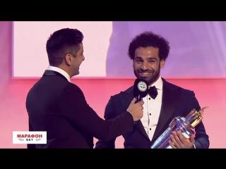 Мохаммед Салах – лучший игрок года АПЛ