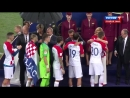 Путин вручил медаль скандальному хорватскому игроку