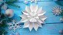Простые снежинки из бумаги ❄ Новогодние поделки своими руками