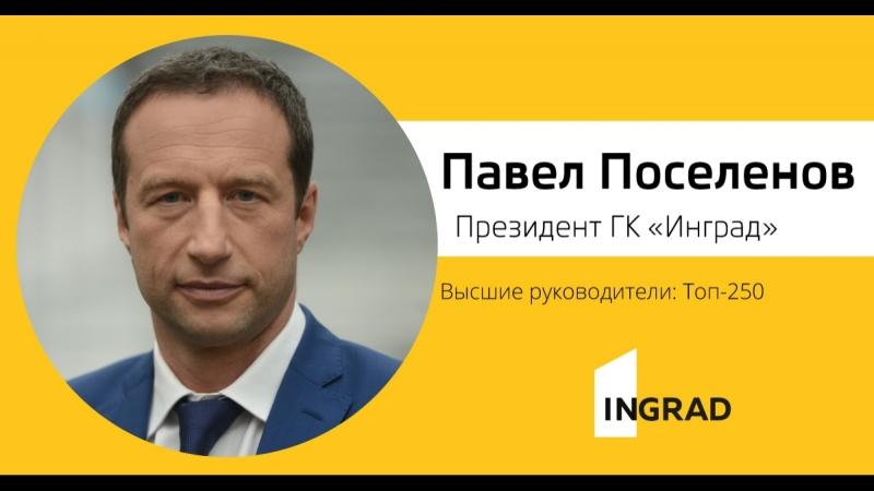 Топ-1000 российских менеджеров