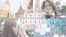 [ENG SUB]Gong Seung Yeon(공승연)-일회용 카메라에 담은 그녀의 감성 VLOG '승연이의 방콕필름' 1_5