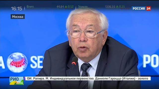 Новости на Россия 24 • Россия подаст иск в ответ на отстранение паралимпийцев