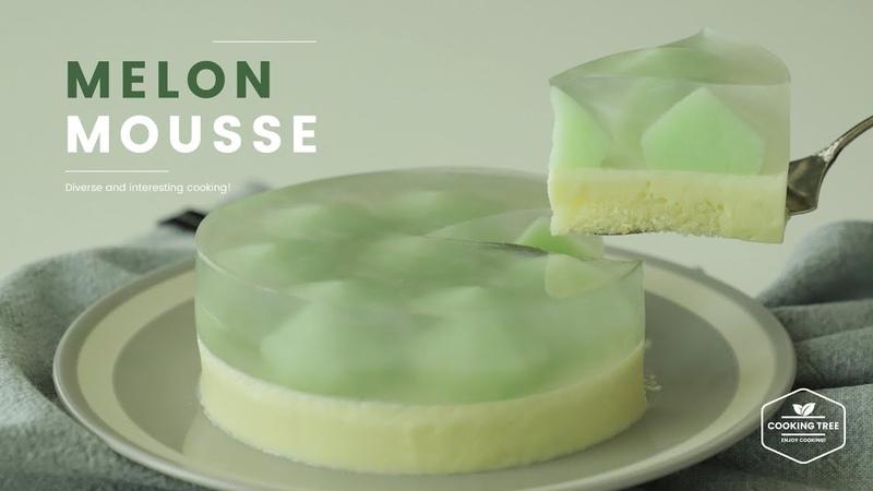 반짝반짝~✦❛ั ᗜ❛✦ 멜론 무스케이크 만들기 Melon mousse cake Recipe - Cooking tree 쿠킹트리*Cooking ASMR