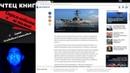 США направили эсминец в Черное море - СТРИМ-НОВОСТИ и не только с Сашей Соловьёвым-Смекаловым