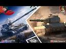 World of Tanks Super Conqueror и СУ 130ПМ Обкатываем недавнее пополнение ангара