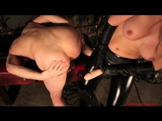 Courtney Pounds Ass [Mistress Leather FemDom Anal Facesitting Strap On Latex Fetish BDSM Bondage Hardcore]