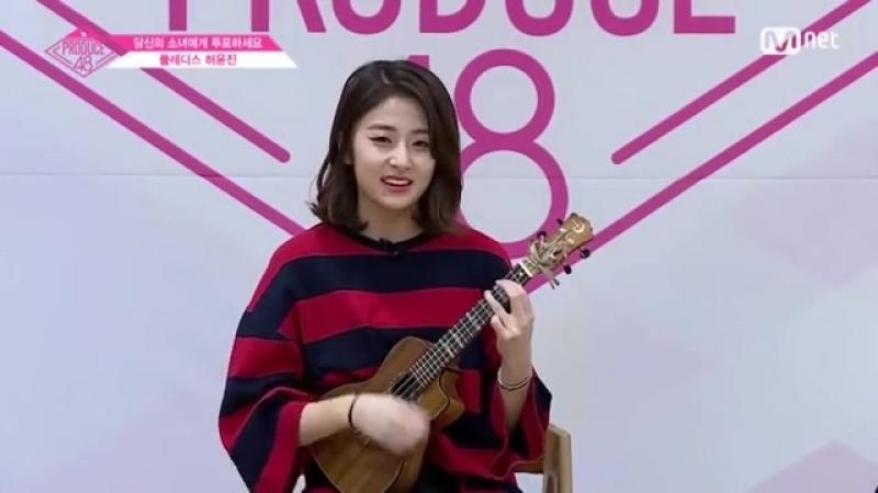 Produce48| trainee from PLEDIS - Heo Yunjin ( 허윤진)