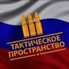 Страйкбол Лазертаг Корпоративы СПб в Пулково-3