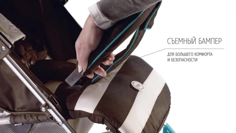 CINDY by HB - Happy Baby® - обзор всех функций прогулочной коляски (1)