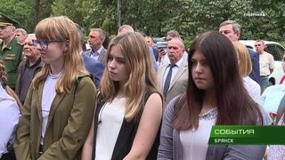 В Брянске открыли мемориальную доску Виктору Буйволову 13 09 18