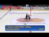 Виктория СИНИЦИНА / Никита КАЦАЛАПОВ. РИТМ-ТАНЕЦ. Ondrej Nepela Trophy 2018