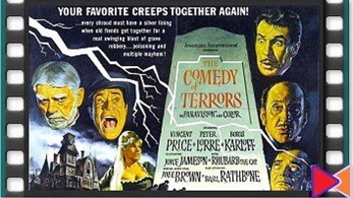Комедия ужасов [The Comedy of Terrors] 1963