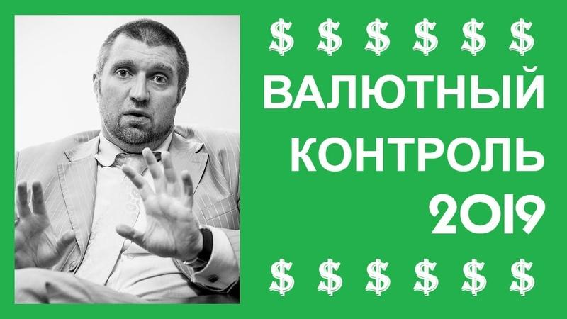 Из страны надо уезжать не выезжая Дмитрий Потапенко