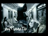 Инфинити - Где ты (feat D.I.P. Project). 2008.