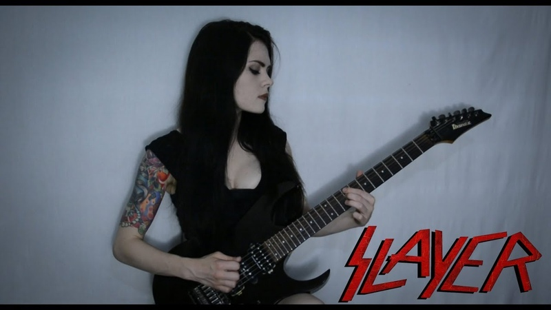 Slayer Dead Skin Mask guitar cover